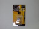 72-001クロームパネルフィクス平丸12mm