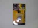 72-002クロームパネルフィクス平丸16mm