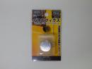 72-003クロームパネルフィクス平丸20mm