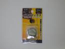 72-004クロームパネルフィクス平丸25mm