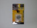 72-012ステンパネルフィクス平丸16mm