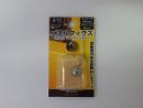 72-026ステンパネルフィクス半丸12mm