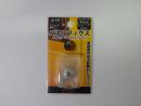 72-027ステンパネルフィクス半丸16mm