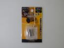 72-031CrパネルフィクスSN平丸12-10