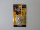 72-052ステンパネルフィクスSN平丸12-15