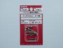 パーツハウス インチ小ネジ なべ PC-007 4番X16 入数10本