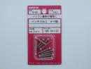 パーツハウス インチ小ネジ なべ PC-008 4番X20 入数10本