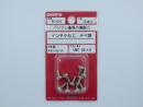 パーツハウス インチ小ネジ なべ PC-010 6番X8 入数10本