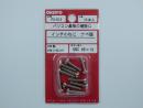 パーツハウス インチ小ネジ なべ PC-013 6番X16 入数10本