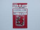 パーツハウス インチ小ネジ なべ PC-016 8番X8 入数10本