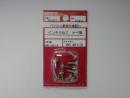 パーツハウス インチ小ネジ なべ PC-017 8番X10 入数10本