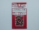 パーツハウス インチ小ネジ なべ PC-019 8番X14 入数10本