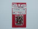 パーツハウス インチ小ネジ なべ PC-020 8番X20 入数10本