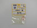 パーツハウス プラスチック小ネジ 皿 M4X10  DO-105