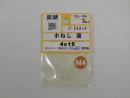 パーツハウス プラスチック小ネジ 皿 M4X15  DO-106