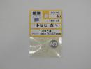 パーツハウス プラスチック小ネジ 鍋 M3X15  EO-143