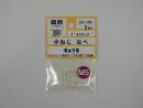 パーツハウス プラスチック小ネジ 鍋 M5X15  EO-150