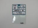 パーツハウス 黒亜鉛精密ネジ 皿 M1.4X2  JO-091