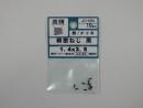 パーツハウス 黒亜鉛精密ネジ 皿 M1.4X3.5  JO-094