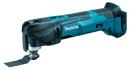 マキタ 14.4V充電式マルチツール(電池・充電器・ケース別売) TM41DZ