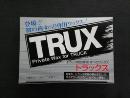 TRUX(トラックス)