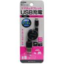 セイワ(SEIWA) 充電リールケーブルX タイコリール 2.4A ブラック D410