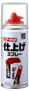 ソフト99 99工房 エアータッチ 専用 仕上げスプレー [HTRC2.1]