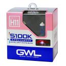 ミラリードgWL エクセレントホワイトバルブ H11 5100K S1418