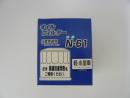フィレックス オイルエレメント N61