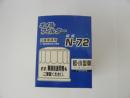 フィレックス オイルエレメント N72
