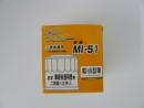 フィレックス オイルエレメント M51