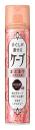 手ぐしが通せる ケープ まとまりスタイル用 無香料 140g 【HTRC2.1】