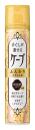 手ぐしが通せる ケープ ふんわりスタイル用 無香料 140g 【HTRC2.1】