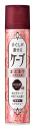手ぐしが通せる ケープ まとまりスタイル用 微香性 140g 【HTRC2.1】