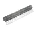 工作ネット 亜鉛 引平織 金網 2004-45 T 巾×長さ 450×1m 0.8mm