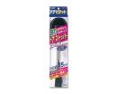 光 マグネット式ドアストッパー黒 ストロング MDP150-1