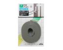 光 防音戸当たりテープ グレー CB15-102