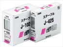 WAKAI 内装用ステープル 10mm幅 PJ1019 5000本入 954200