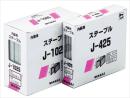 若井産業 内装用ステープル 10mm幅 白 5000本入 PJ1022W 954500