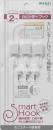 WAKAI 石こうボード用カレンダーフック(3個入) 6911700