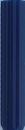 WAKAI カールPCプラグ 13G845 8×45mm 入数19本 523600