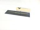 油焼プラスター用角鏝 255mm