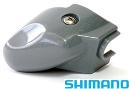 SHIMANO(シマノ) ベルクランクカバー