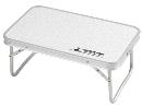 キャプテンスタッグ(CAPTAIN STAG) ラフォーレ アルミFDテーブル コンパクト 56×34cm UC-512