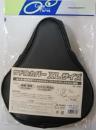 マルト(MARUTO) サドルカバー XL SC-1280 ブラック