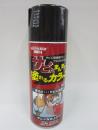 染めQ サビたまんまで塗れるカラー ブラック 395ml(エアゾールタイプ)