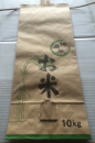 窓付印刷米袋 紐付き 10kg