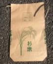 米袋新袋紐付き 10kg 印刷付