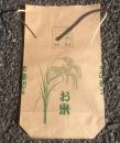 米袋新袋紐付き 5kg 印刷付