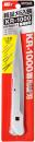 アルスコーポレーション 替刃式軽量刈込鋏(替刃) KR-1000-1